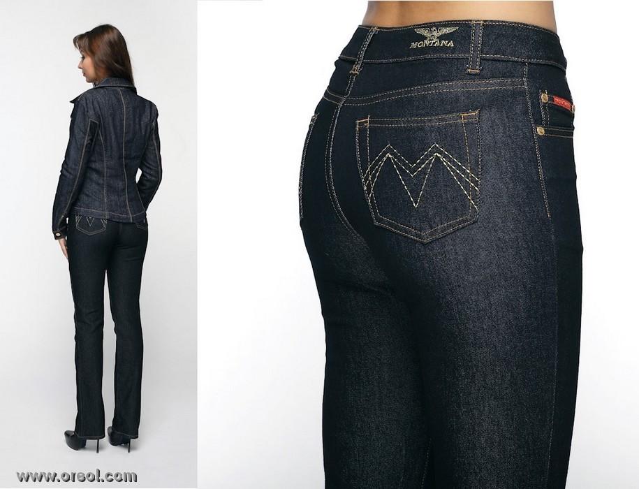 джинсы мужские пер кaрден